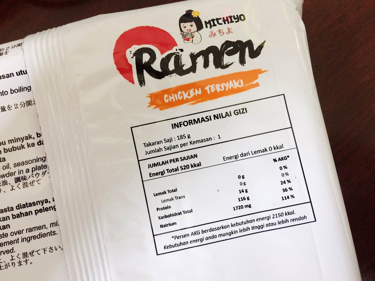 michiyo ramen halal ingredients